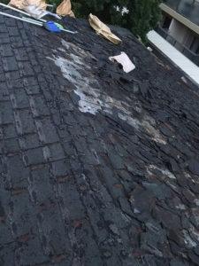 京都市右京区にて雨漏り修理 施工前