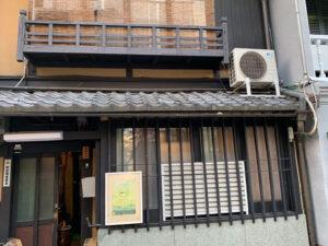 和瓦からROOGA雅への葺き替え工事 施工前