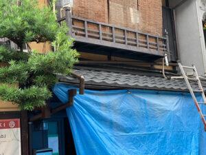 和瓦からROOGA雅への葺き替え工事 完工
